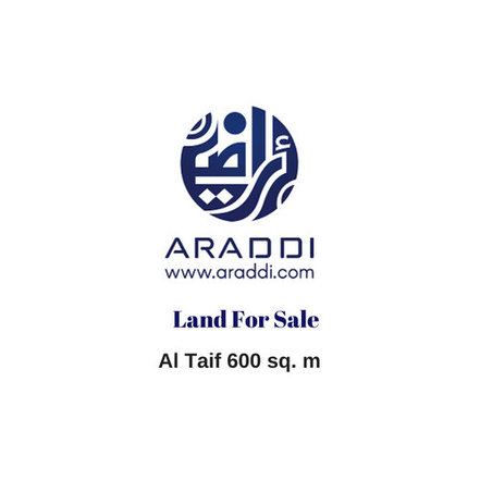 Land for sale al taif block 24